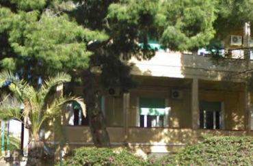 """Casa di Cura Villa dei Gerani """"Dott. A. Ricevuto"""" S.R.L."""